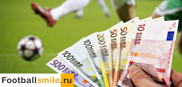 ставки на футбол украина